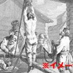 【私刑】ボコボコにしてやる!群衆に拷問されるレイプ魔の末路...=アフリカ