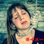 【自殺】遺書「もう疲れた...」ヘリパッドで首つりした21歳女の子の遺体=ロシア