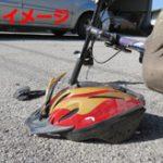 ヘルメットを被っていたのに頭がかち割れて死亡してしまった女性