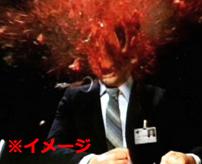 自作打ち上げ花火の発射管を覗いた結果…頭が吹き飛ぶ…