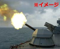 ロシア式のソマリア海賊対処法、30mmガトリング砲で海賊船を撃沈