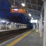 女子高生が自殺配信、近鉄電車に飛び込む様子をツイキャスでライブ中継