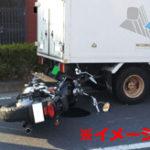 トラック遅いな…横から追い抜いたろ! → 壁に挟まれ踏み潰され…顔面を引きずられた死体がこれ