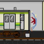 楽に死ぬはずが…電車とホームの間に挟まれてナニカを撒き散らしながらぐるぐる