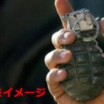 ロシアの特殊部隊エリートさん、夫婦喧嘩が原因で手榴弾自殺