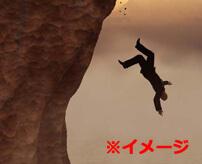 あかん戻れって!これぐらいいけるっしょw → 崖から少年が滑落死する瞬間