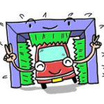 洗車中に☆キキチャレンジ☆でドア大破、車内も水洗いでキレイキレイ