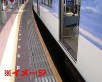 電車とホームの隙間に落下→ぐるぐる回転→奇跡的にホームに脱出した男性、骨が完全に逝く