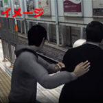 勢いをつけて後ろからドーン!電車待ちでホームから突き落とすマン「殺すなら誰でもよかった」