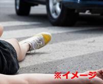 隠語で表すなら子供が全身を強く打ってその場で死亡確認された事故現場…