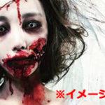 マチェットで顔を横割りされて顔面崩壊した虫の息の女がいるんだが…