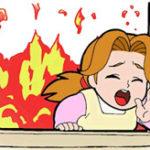 炎にまかれ追い詰められて…逃げながら焼かれる悲惨な火災現場