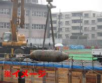鉄くず業者「砲弾を切断したが爆発するとは思わなかった。」 225キロの不発弾の解体に失敗するとこうなる…