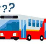中国の逆走バスが想像の斜め上で乗客全員死亡