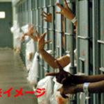 ここ刑務所内なんですが… ギャングのメンバーが囚人達にナイフで殺害され解体される