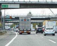 高速道路での駐停車、運が悪いとこうなる…