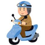 google翻訳「クリエイティブな方法で自分を殺す」 ← 路上で自らバイクに挟まり焼身自殺…