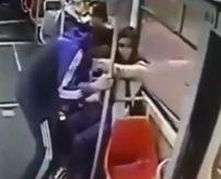 じょ、じょ女子中学生が目の前にいてもう我慢できない!バス中で12歳少女に痴漢した池沼