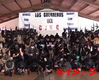 メキシコカルテルの集団処刑!4人の男性を一斉に…斧とマチェット、ツルハシで刺し殺す