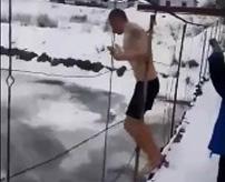 【ダーウィン賞】2019年最初の不名誉すぎる賞はロシアから。カチカチの川に飛び込もうとした男性が…