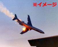 生存者はゼロ 事故で157人が死亡したボーイング737が墜落する直前の内部映像