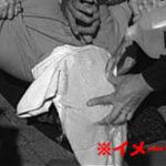 カースト制度で底辺囚人が水責めでおもちゃにされる、外より危ない海外の刑務所