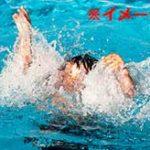 子供用プールで起こった悲劇…浮き輪に足が引っかかり水中で逆さまになって溺れ死んでしまった男の子…