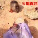 捕虜を辱めながら拷問した後マチェーテで斬首!残虐すぎる南カメルーンのテロリストたちがコチラ…