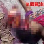 【閲覧注意】サイコパスに殺された女性、顔面から頭蓋骨をえぐり出される…