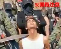 わずか30秒で人間の首を切断…斬首が大好きな麻薬カルテルたちの処刑映像