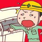 高速回転する機械を何気なく触ってしまった作業員→すごいスピードで身体が巻き込まれて死亡…