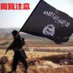 【閲覧注意】あなたは最後まで耐えられますか?ISISに惨たらしく処刑された捕虜たちのグロ映像集!