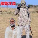 イスラム国に捕まってしまったエジプトのスパイ、後ろから銃で顔を撃ち抜かれて頬から大量の血が流れだす…