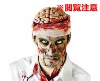 頭蓋骨に開いた穴から脳の塊が…電車に飛び込み自殺した男性の死体がキツすぎるんだが…