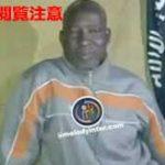 ナイジェリアのイスラム過激派組織「ボコ・ハラム」、牧師を拉致してマチェーテで斬首…
