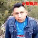 両足・両腕と次々に銃弾を撃ち込みながら拷問していく…捕まった時点で絶望しかないメキシコギャング!