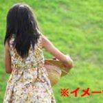 粉砕機に髪の毛を巻き込まれて頭皮ごと剥がされてしまった女子小学生…