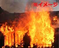火事で逃げ遅れた男性が焼け死ぬ恐怖の瞬間を捉えた映像がコチラ…
