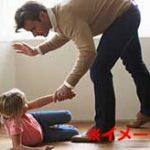 部屋に木霊する女の子の叫び声…小学生の娘を杖で何度も殴打して虐待する父親の動画が胸糞すぎる…