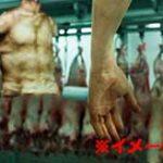 手際が良すぎて(;゚д゚)ゴクリ…ベネズエラギャングの人肉解体現場がコレ