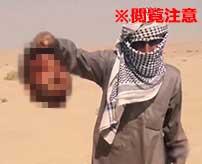 スパイには死と苦しみを…ISISによる斬首刑映像2連発!