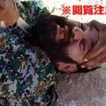 生きたまま首を切り開かれて死亡…ユダヤ人に数十秒で殺害されてしまった兵士