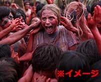 村人が村人を喰う!?恐怖のカニバリ村がコチラ…