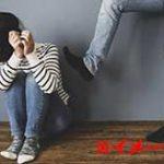 彼氏とのSEXがバレてしまった女子中学生、激怒した父親にベルトでシバかれる…