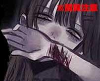ペットボトルにどんどん溜まっていく血…メンヘラ女がリスカして自らの血液を採取…