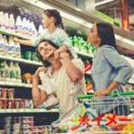 予測不可能な大事故発生!店の中で買い物をしていたら天井が…