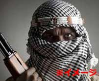 観光中にテロリストが襲撃…皆殺しにされた8名の男女の惨殺画像