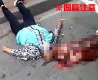 顔面を圧し潰されて即死…トラックに轢かれてしまった女性の死体がグロすぎる件…
