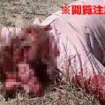 ショットガンで頭を粉々にされた男性の死体がコチラ…