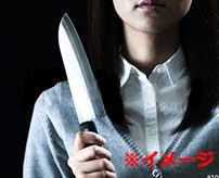 スーパーにナイフを持って現れた女性、男性店員にいきなり襲い掛かりメッタ刺し!